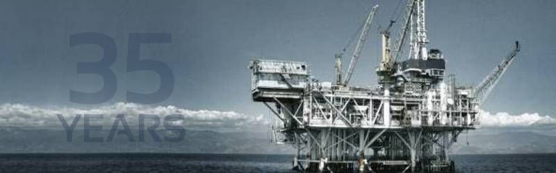 HOT: Offshore oil rig
